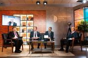 Завершился XII Гайдаровский форум «Россия и мир после пандемии»