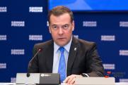 Политолог Бышок о союзном государстве России и Белоруссии: «Фигура Медведева устроит»