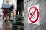 Части россиян запретили курить кальяны и вейпы