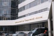 Росприроднадзор в УрФО требует с Качканарского ГОКа 240 млн рублей