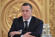 Трутнев пожалуется президенту на госструктуры, медлящие с переездом во Владивосток