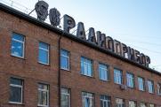 Сотрудники владивостокского завода попросили помощи у Путина