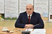 В России назначен врио главы Фонда социального страхования