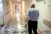 Тюменские власти обещали помочь частным домам престарелых