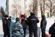 Акция коммунистов в Новокуйбышевске закончилась объяснениями в полиции
