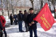 «Коммунисты России» 23 февраля проведут протестные акции по всей стране