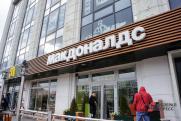 «Макдоналдс» отреагировал на гомофобные лозунги в ресторанах Петербурга и Ленобласти