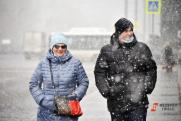 В Свердловской области похолодает до минус 42 градусов