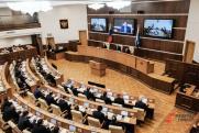 В свердловском Заксобрании предложили вернуть индексацию пенсий работающим пенсионерам
