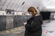 В России появятся «женские» станции метро