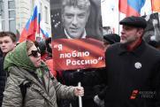 Петербургские оппозиционеры проведут акцию памяти Немцова