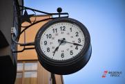 Кировская область не хочет жить по московскому времени