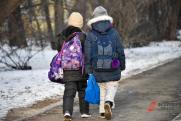 В Уфе эвакуировали учеников и педагогов нескольких школ