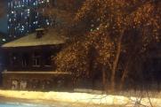 Мэрия Екатеринбурга просит 57 миллионов за дом со стрит-артом