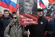 Пермский депутат назвал жизнь Немцова никчемной