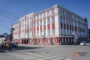 Администрация Перми представила депутатам главные проекты МЧП