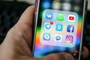 IT-эксперт рассказал, как WhatsApp следит за пользователями