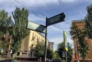 «Лидер России» предложил преобразить центр Волгограда
