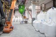 На нефтеперерабатывающий комплекс «Башнефти» поставят катализатор из Стерлитамака