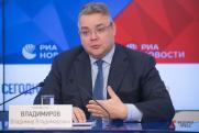 Политолог прокомментировал отставку правительства Ставрополья