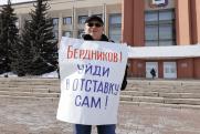 Магнитогорец устроил одиночный пикет за отставку главы города