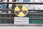 Росатом разрешил открыть на Среднем Урале хранилище радиоактивных отходов