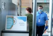 В Екатеринбурге женщина пнула полицейского за отказ в вылете в Турцию
