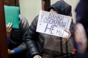В СИЗО Екатеринбурга показали условия содержания лидера хакерской группы Lurk