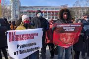 Союз коммунистов и несистемной оппозиции на Дальнем Востоке: безысходность или хитрый план