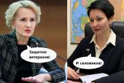 Без информационного шума. Рейтинг депутатов Госдумы ДФО за февраль 2021 года