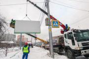 Сколько недополучает бюджет Иркутска от нелегальных конструкций: «Большая рекламная дыра»