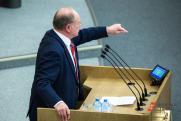 Раскол в КПРФ уже не скрыть: перестановки в партии начнутся осенью