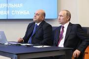 Что войдет в новый общественный договор: Кремлю нужны «фишки»