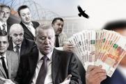 Нечистые на руку: кто из челябинских мэров попался на коррупции