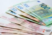 Красноярск заменят на Новосибирск на 10-рублевых купюрах