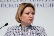 Власти Хакасии подверглись критике минкульта РФ