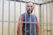 В Екатеринбурге от СМИ закрыли суд по «Титановой долине» из-за VIP-свидетелей