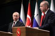 Путин и Эрдоган дали старт строительству нового энергоблока АЭС