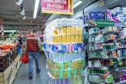 Население Земли снова предупреждают об угрозе дефицита туалетной бумаги