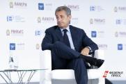 Экс-президент Франции отправлен в тюрьму за коррупцию