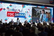 Что даст российской промышленности изменение законодательства о госзакупках