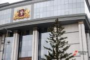 В свердловском ЛДПР нашли замену лидеру партии в заксобрании