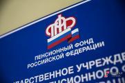 Лидер свердловских пенсионеров о ПФР: «Пенсионный фонд – паразитирующая структура»