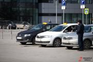 COVID завалил вторичный рынок иностранных авто в Екатеринбурге бывшими такси