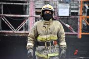В Самаре обнаружили причину пожара в офисном центре «Скала»