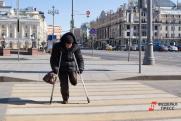Инвалидов в Подольске держали в рабстве и заставляли попрошайничать