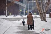 Экономист о работающих матерях: «Дети могут помочь в профессиональной реализации»