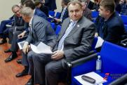 Экс-спикер Пермской гордумы поменял свой депутатский статус