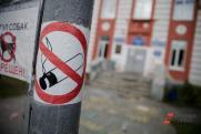 В России с 1 апреля ввели единую минимальную цену на сигареты