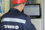 Диспетчеры, релейщики, «цифровые» инженеры: кто сейчас нужен энергетике